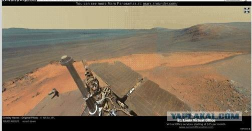 Панорама Марса. Новые находки