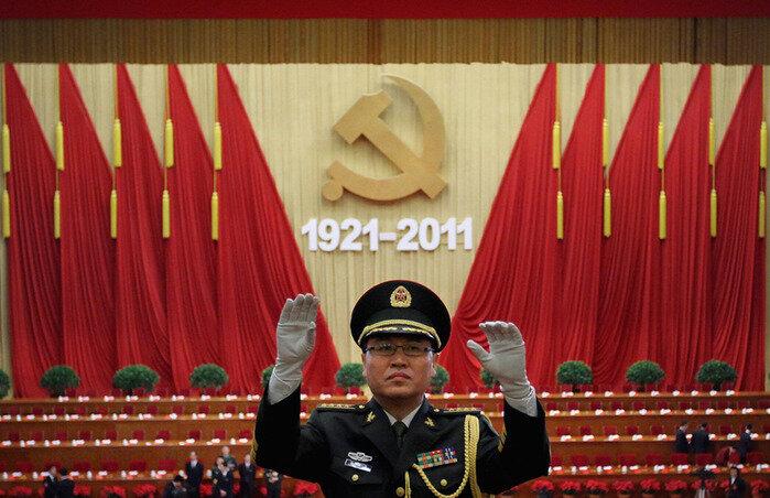 Политический секс скандал в Китае
