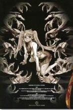 Смотреть аниме Школа мертвецов