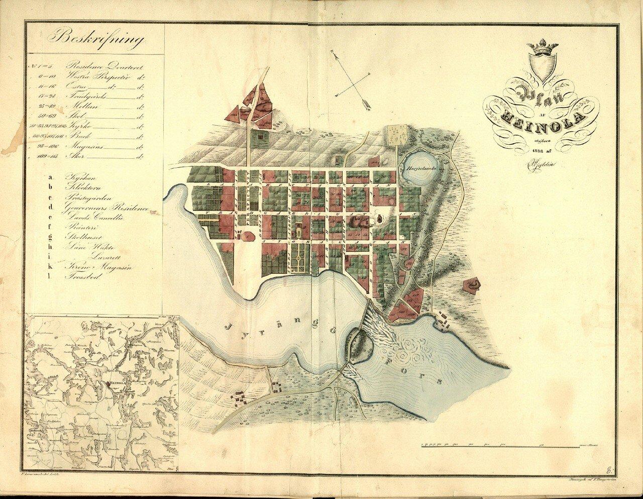 Хейнола. 1838