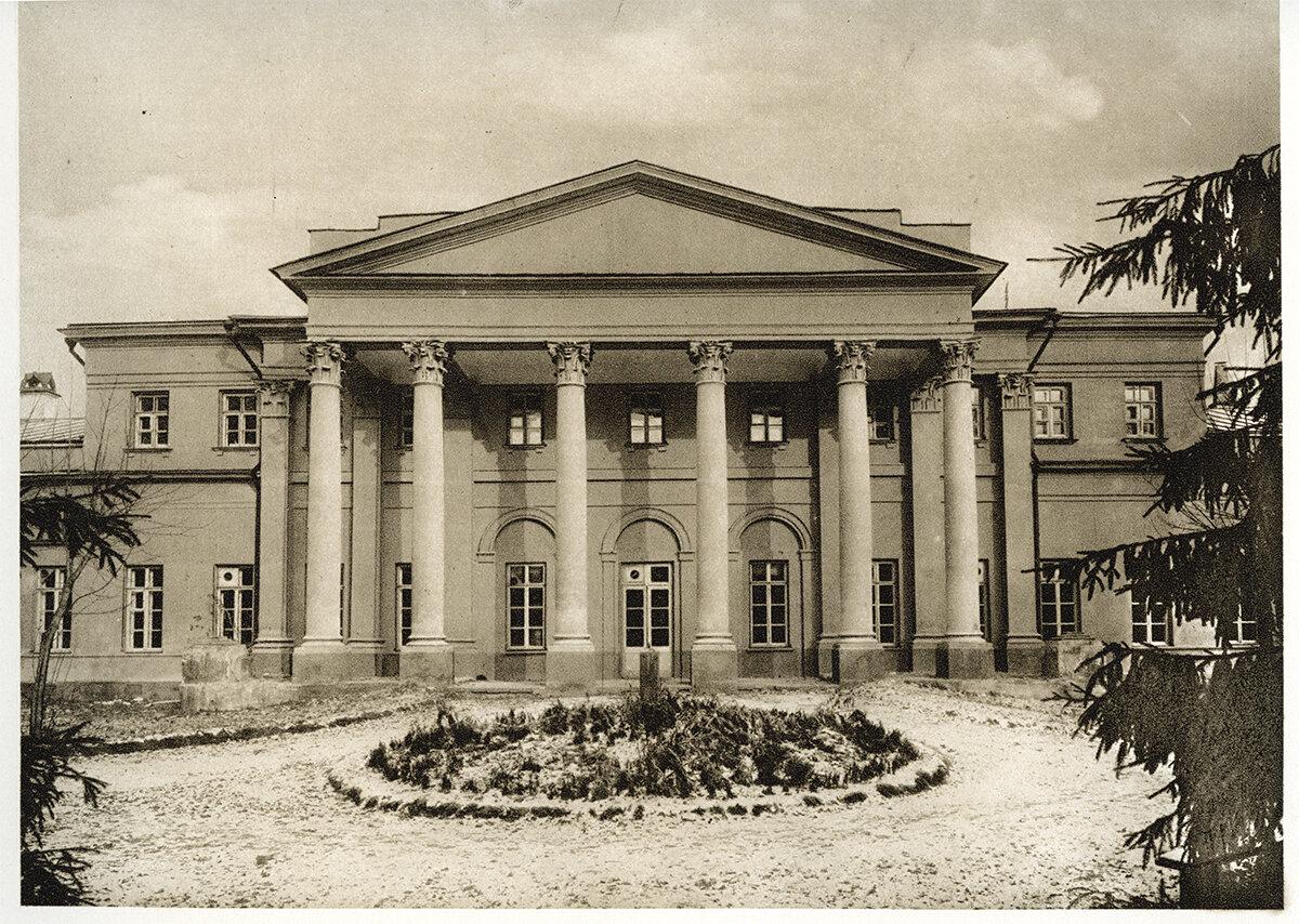 585. Строгановская дача. 1915