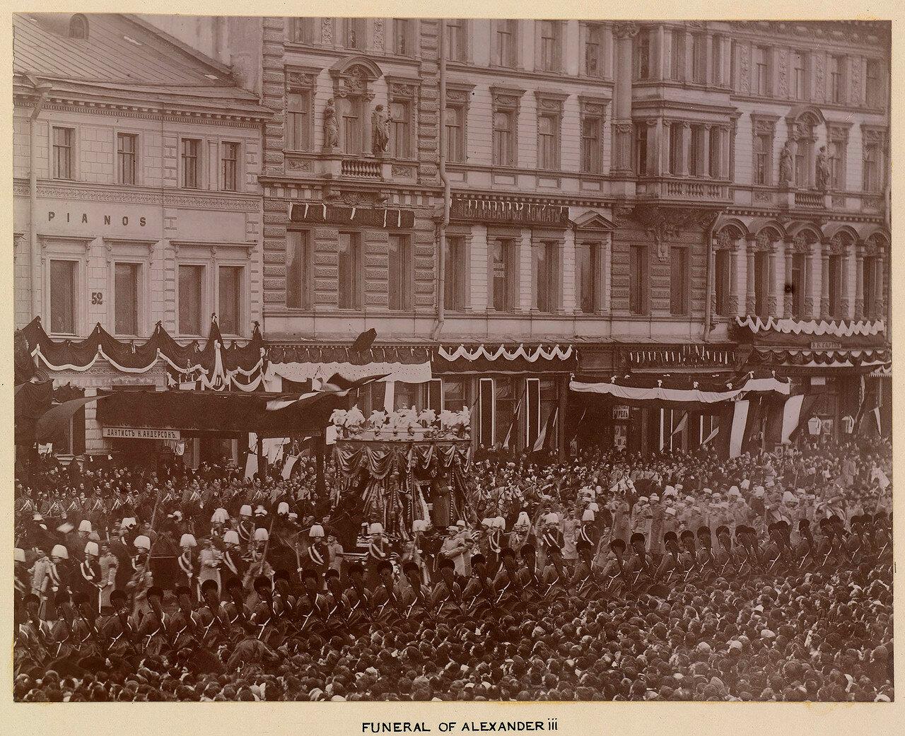 1894. Похороны Александра III