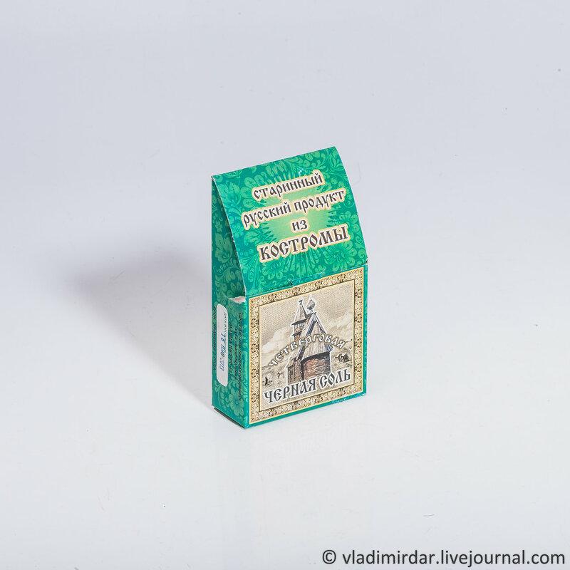 Костромская четверговая черная соль