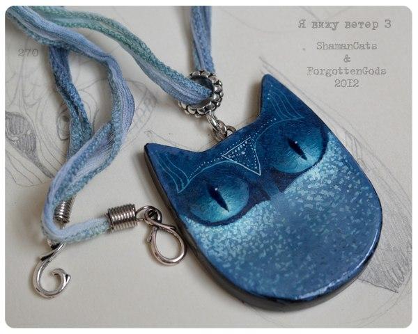 Кот и кошка » Каменные коты