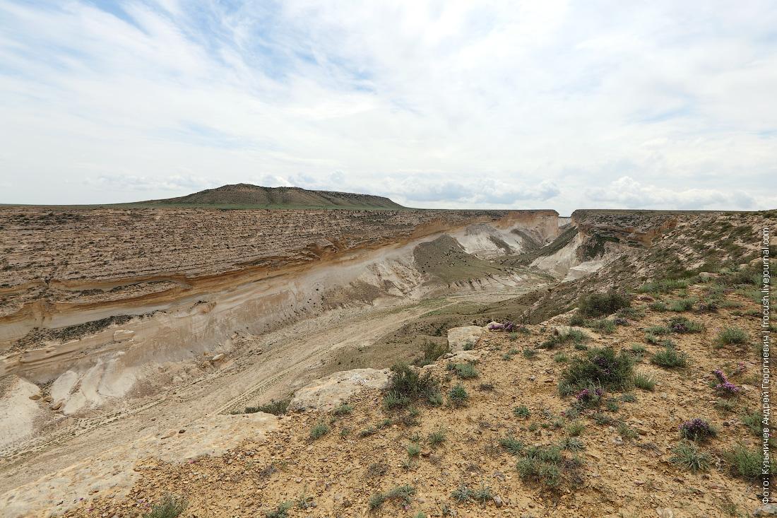 меловой каньон Капам-Сай