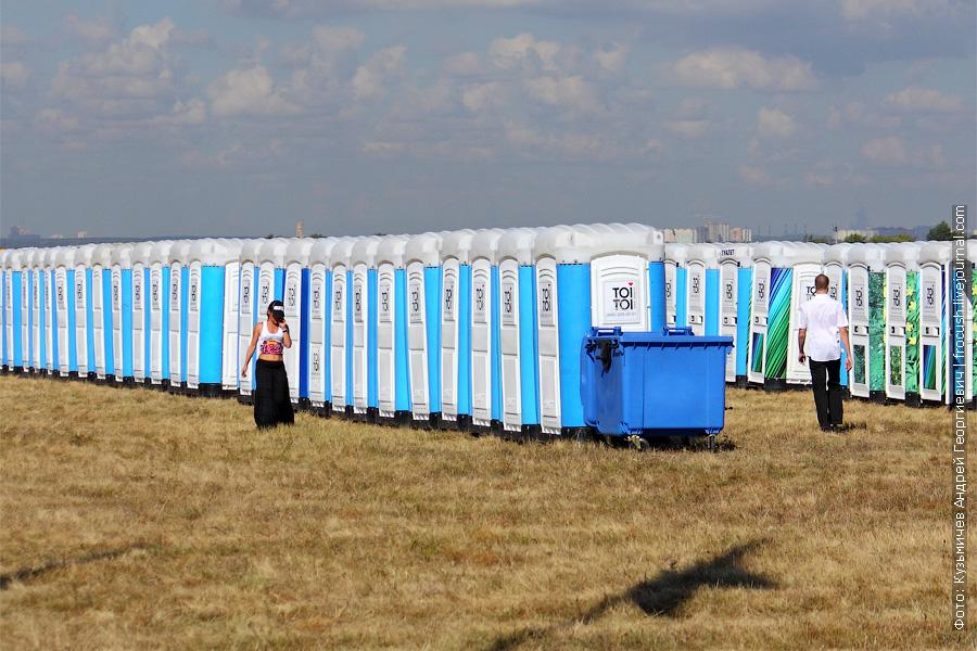 туалеты. 100 лет ВВС России авиашоу в Жуковском