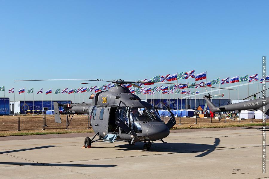 Учебный вертолет «Ансат-У»