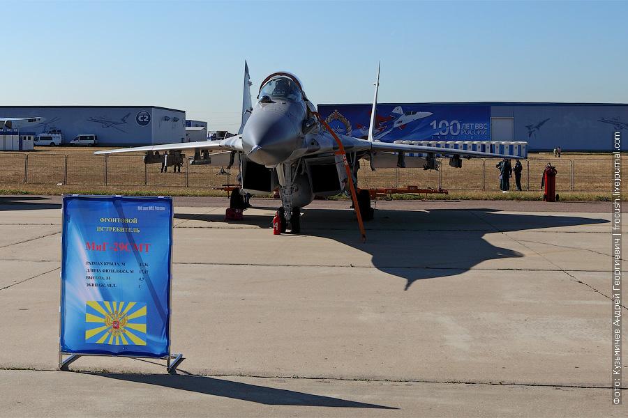 МиГ-29СМТ