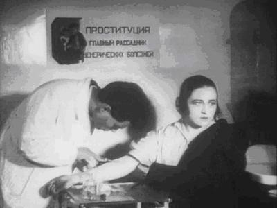 Перипетии проституции и секса в СССР. 1920-1991 г. ( 40 фото ) 18 + bb1d90a3a3005b9d97eb47d902ba1352128475.jpg
