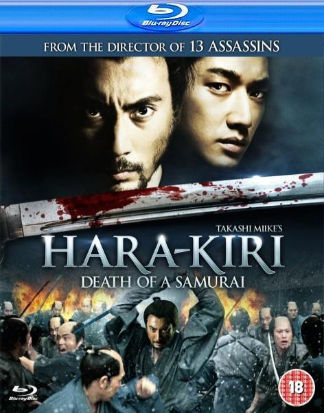 Харакири 3D / Ichimei / Hara-Kiri: Death of a Samurai (2012) BDRip 720p + DVD5 + HDRip