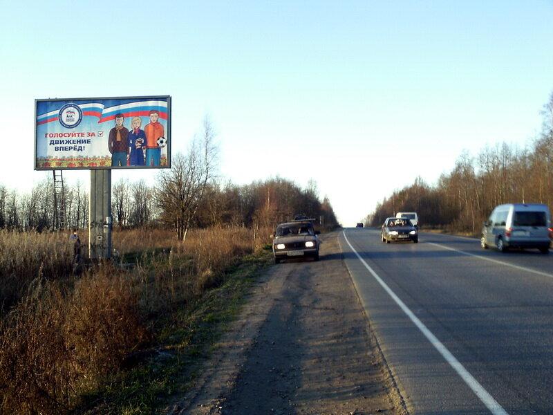 Рекламный щит Приозерское шоссе, 17600 м - Приозерское и Новоприозерское шоссе (А129, А121) .