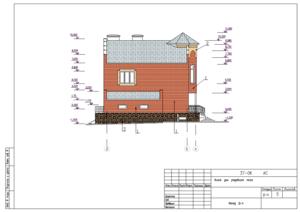 Проект дома двухэтажного.