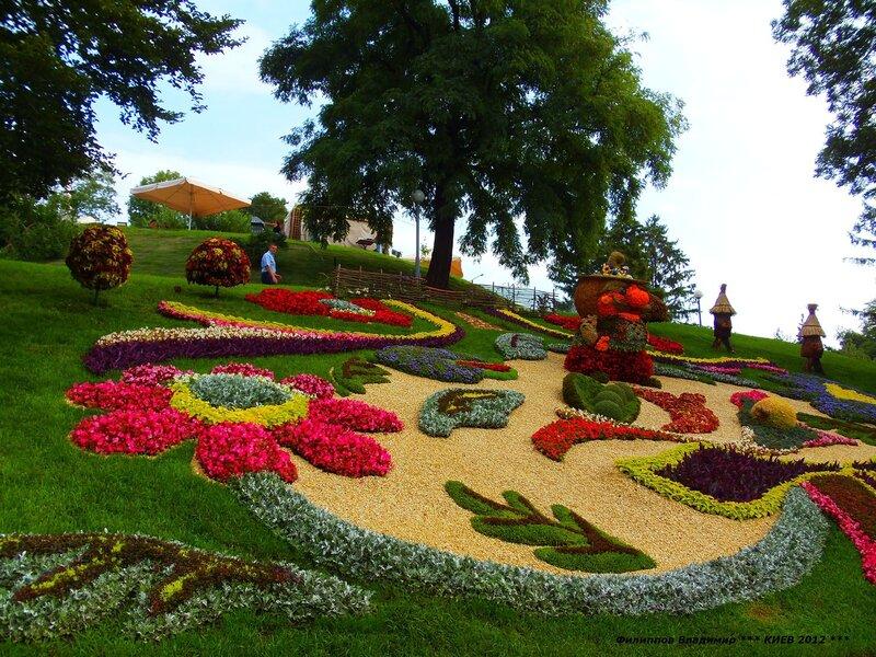 Киев. Сказочная выставка цветов 2012год!