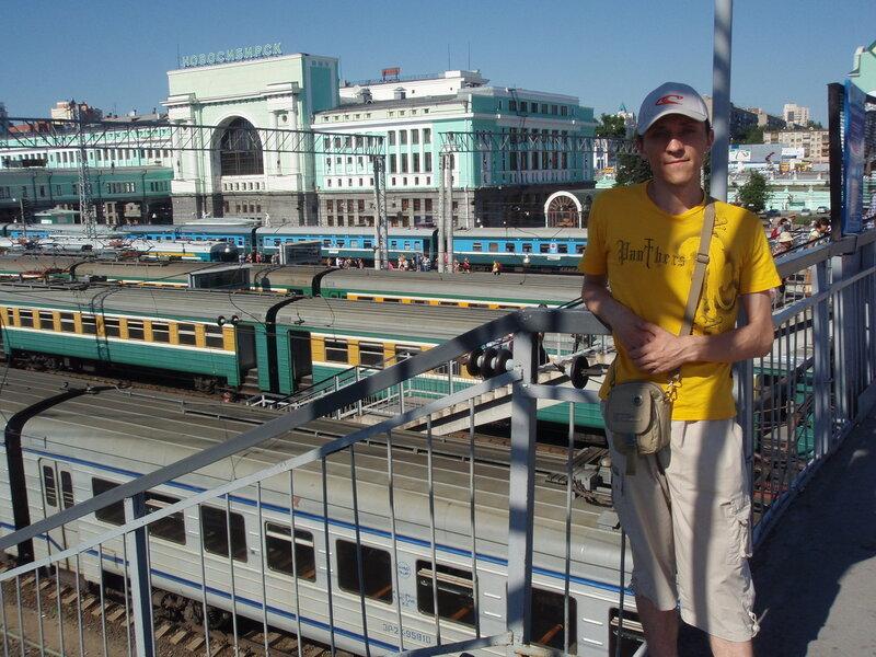 Станция Новосибирск