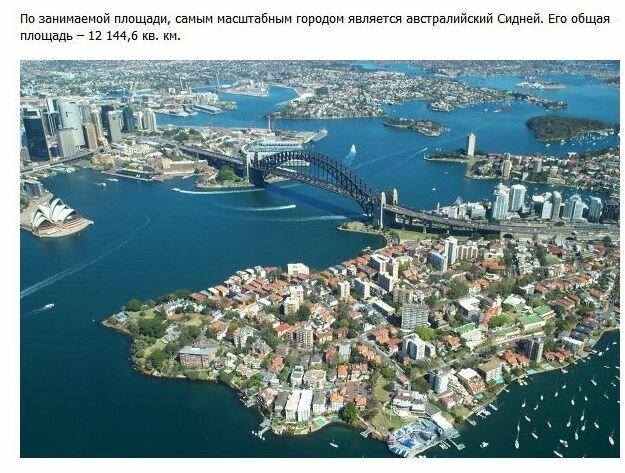 http://img-fotki.yandex.ru/get/6608/15566055.7/0_9a72c_9090499e_XL