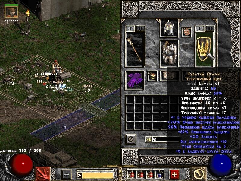 Diablo 2 1 09 item Pack