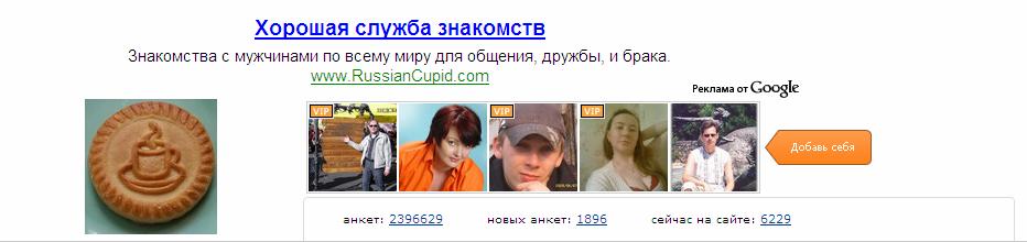 http://img-fotki.yandex.ru/get/6608/18026814.22/0_64bfd_32339502_XXL.jpg