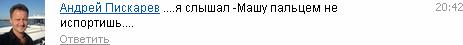 http://img-fotki.yandex.ru/get/6608/18026814.24/0_65137_f68e0275_L.jpg