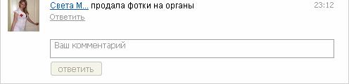 http://img-fotki.yandex.ru/get/6608/18026814.26/0_65637_88091d3a_L.jpg