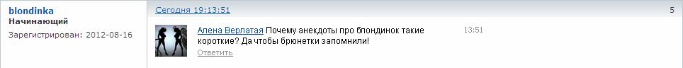 http://img-fotki.yandex.ru/get/6608/18026814.26/0_656b6_c008fa9_XXL.jpg