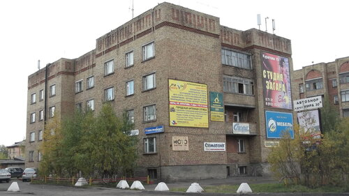 Фото города Инта №1281  06.09.2012_12:31