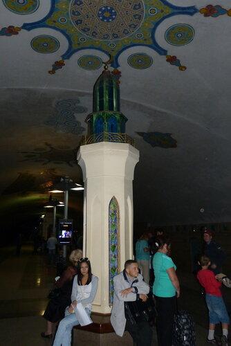 Казанское метро фото