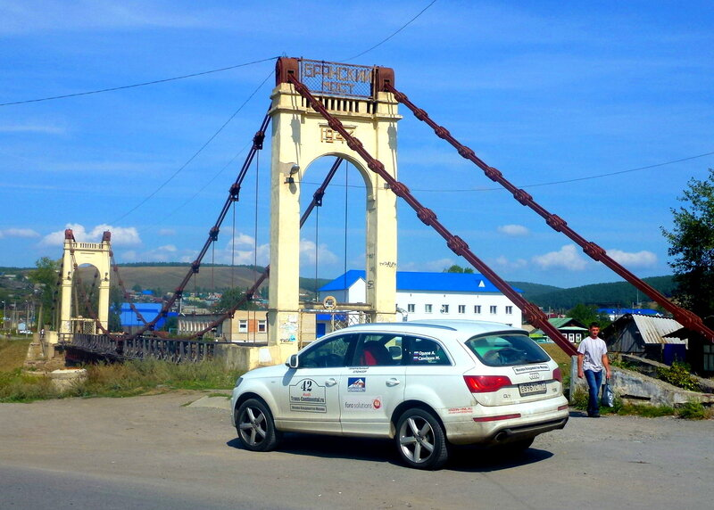 город Усть-Катав: Брянский мост Усть-Катав