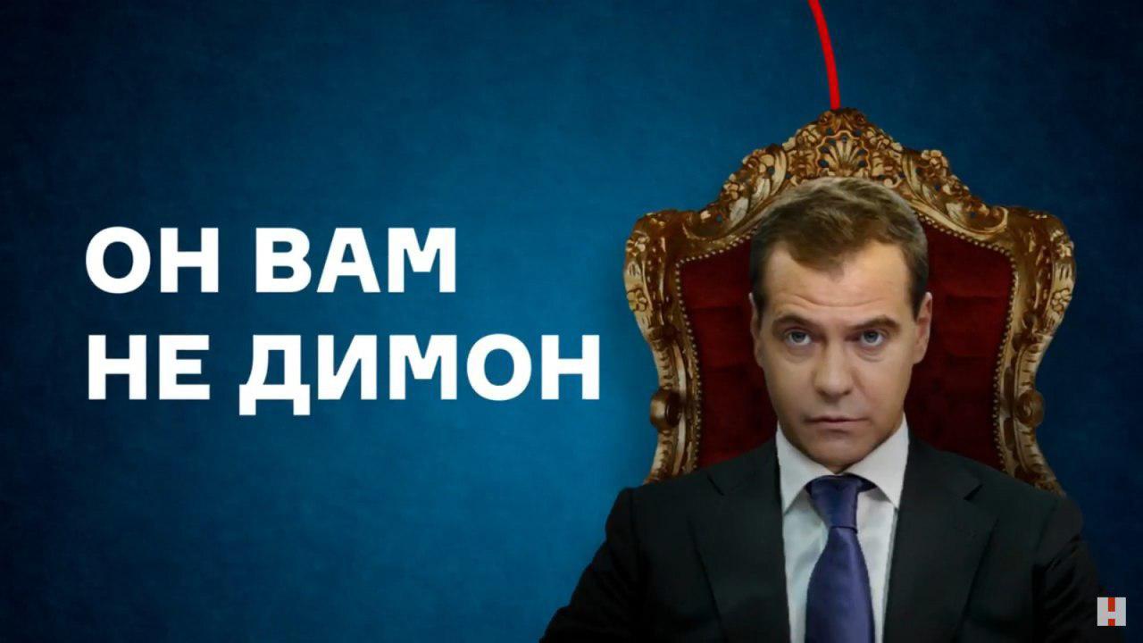 Власти считают соответственным копеечную аренду земли под «дачу» Медведева