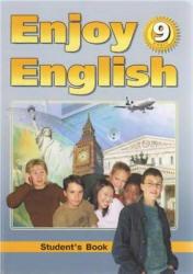Книга Enjoy English, 9 класс, Часть 1, Аудиокурс MP3, Биболетова М.З., 2005