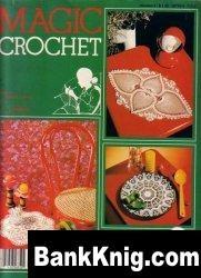 Журнал Magic Crochet № 4
