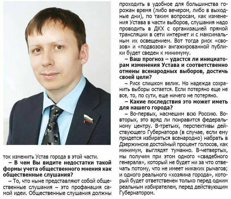 http://img-fotki.yandex.ru/get/6608/31713084.0/0_88086_873ea468_XL.jpg