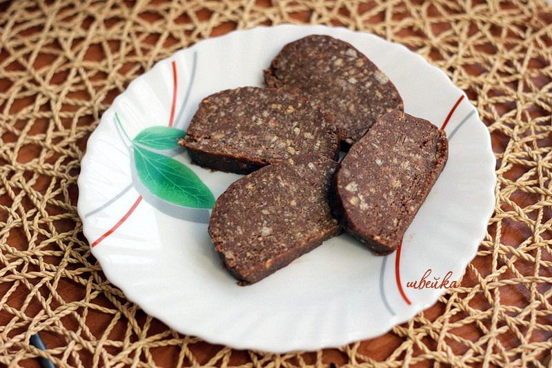 рецепт лакомства Сладкая колбаса