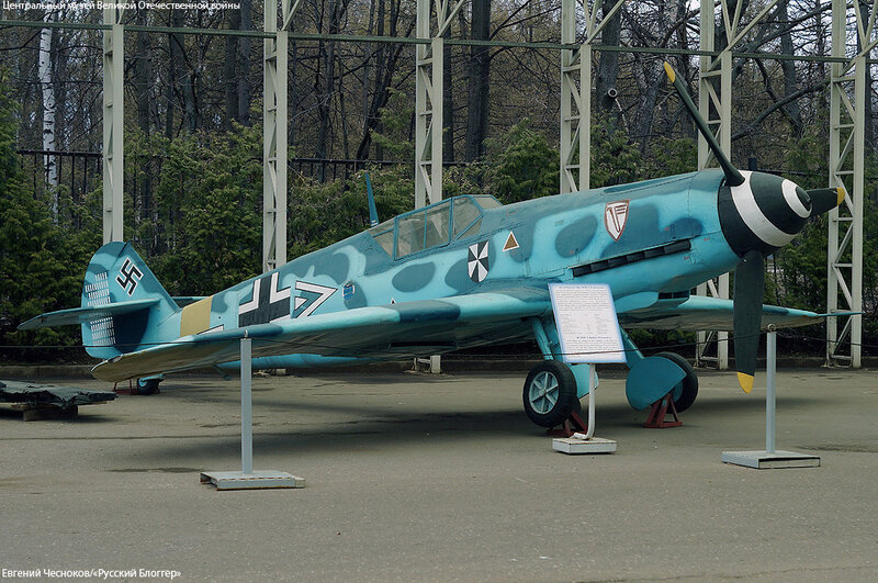 24. Музей ВОВ. 21.04.15.56.истреб Bf-109 Герм.jpg