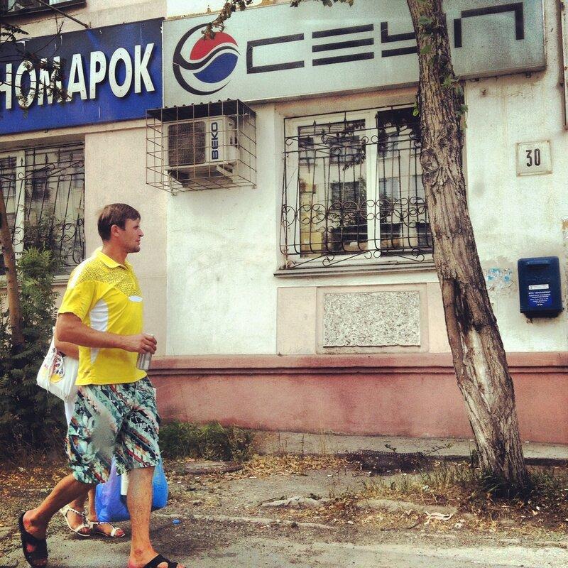 Сеул. Вестник разлуки на Российской