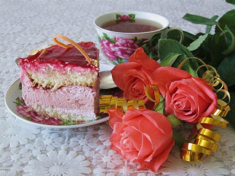 Открытка с тортом доброе утро хорошего дня 5