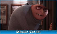 Гадкий я / Despicable Me (2010) BD Remux + BDRip 1080p / 720p + HDRip