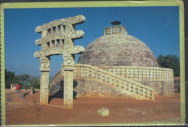 sanchi stupa essay writer