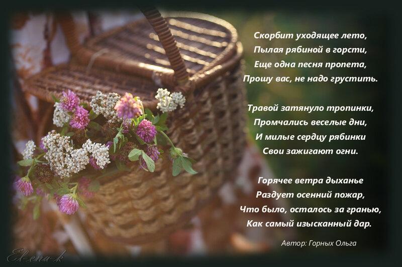 https://img-fotki.yandex.ru/get/6608/65187907.5a/0_92306_c4ad841c_XL.jpg