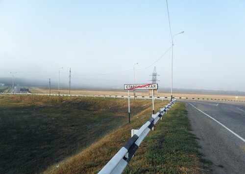 Окраина Староминской, 25 августа 2012, 08:15