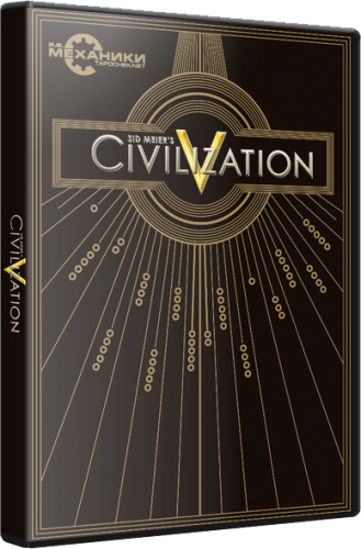 Sid Meier's Civilization V: GOTY (2010) PC