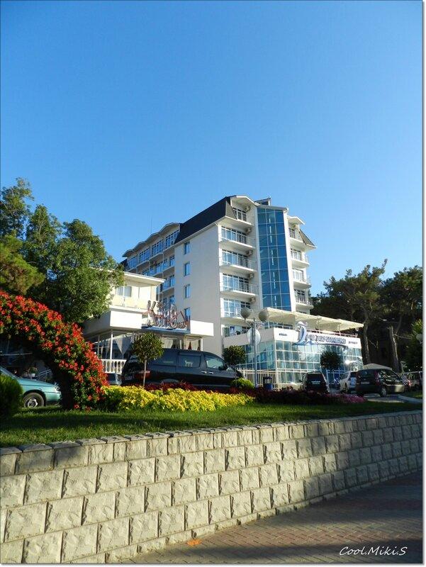 Отель Бригантина.