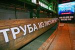 Продукция ВМЗ (Выксунский металлургический завод) - крупнейшего производителя трубной продукции в России.