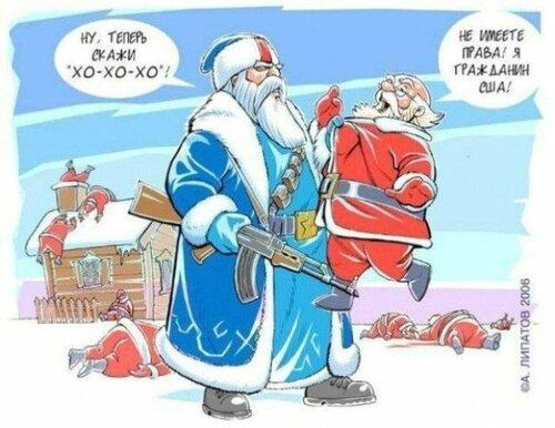 Карикатура про Деда Мороза и Санта Клауса.