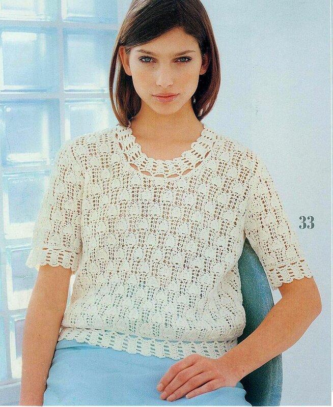 精致的女式衬衫 - maomao - 我随心动