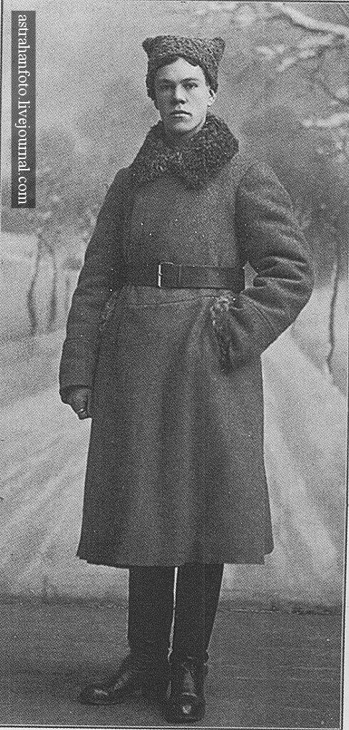 И.М. Бочкарев. портрет М.А. Аладьина. 1915