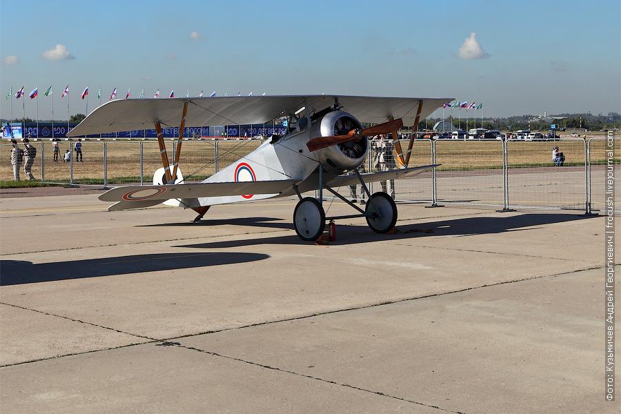 Истребитель 1916 года. Nieuport