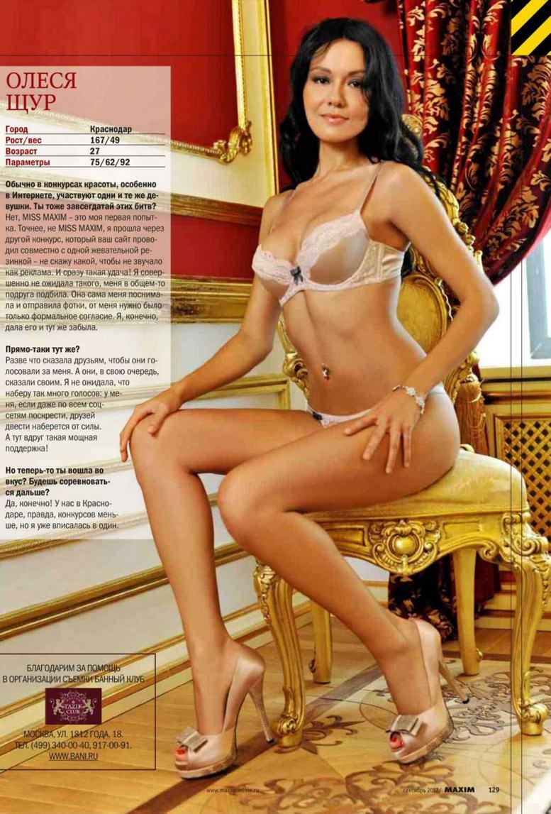 Miss Maxim 2012 в журнале Maxim Россия, сентябрь 2012 - Олеся Щур