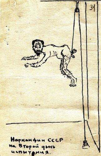 Личный рисунок Иосифа Виссарионовича