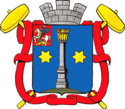 Герб уездного центра,Coat_of_Arms_of_Kolomna_(Moscow_oblast)_(1883).