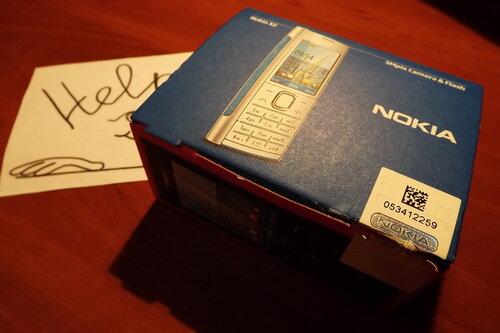 Коробушка, в которой находился Nokia X2